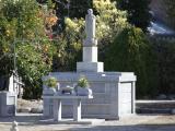龍源寺 永代供養合同墓