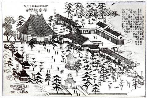 龍源寺 江戸時代後期の古地図より