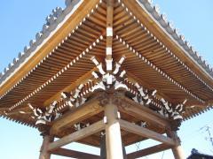 龍源寺 鐘楼堂・梵鐘