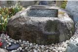 南庭 枯山水:山より沸き出でた水が大海に流れ行く様を表す。